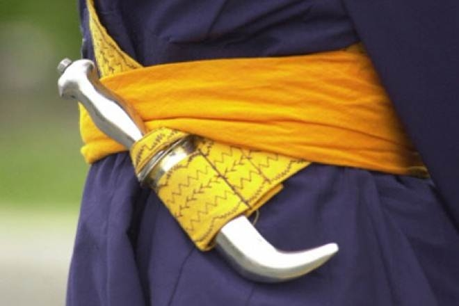 Let's make the world aware aboutKirpan