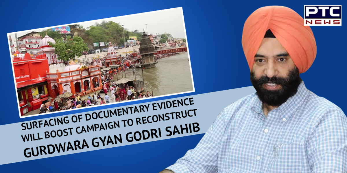 Seeking the support of Sangat for Gurdwara Gyan Godri Sahib, Haridwar