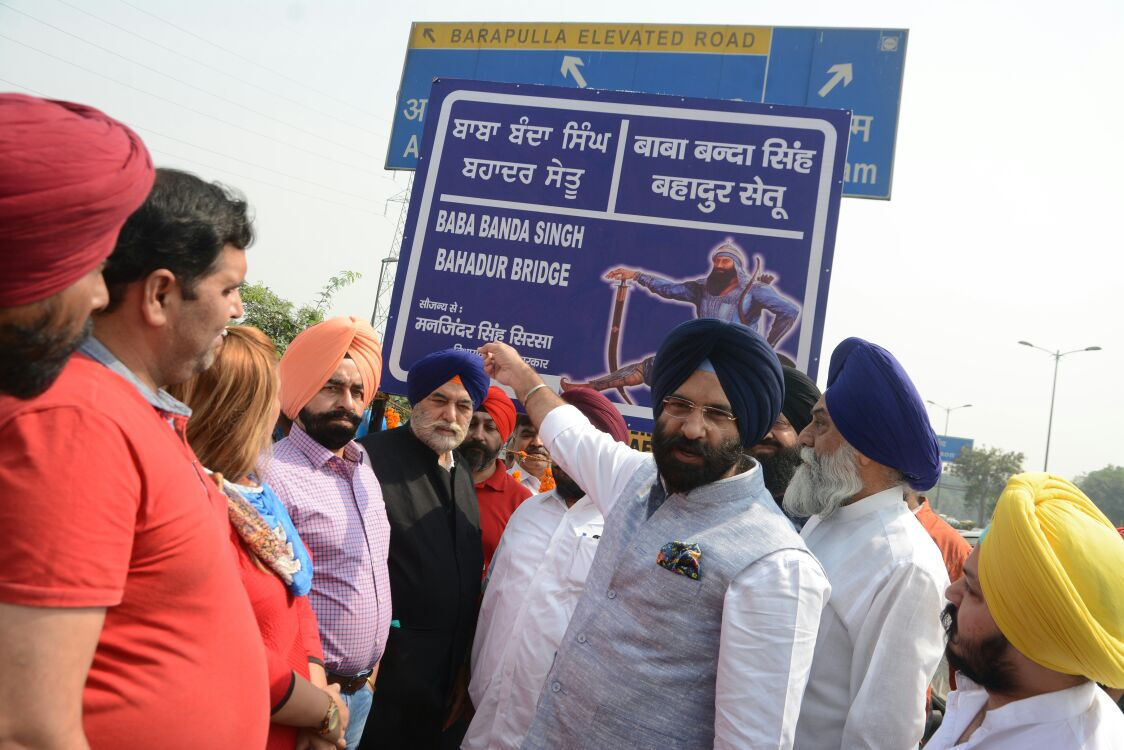 Baba Banda Singh Bahadur Setu – The signage now shows the great warrior's name