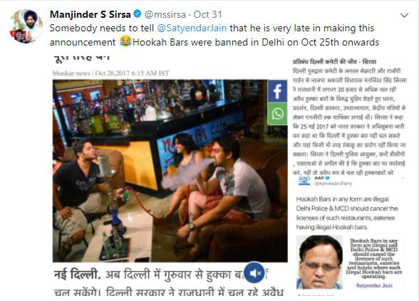 Ban on Hookah Bars in Delhi – AAP wakes up from slumber; only to take credit!