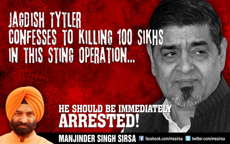 Sting Operation on Jagdish Tytler discloses his brutal deeds